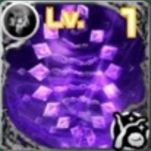 闇のフラクタル