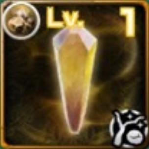 屍鬼の魂石