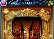 デシ:FFRK