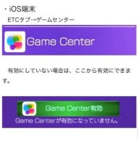 iOS端末