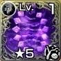 星5闇のフラクタル