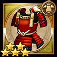 源氏の鎧(FF5)