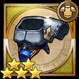 ミノタウロスの鎧(FF8)