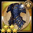 ドラゴンメイル(FF1)
