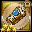 盗賊の腕輪(FF6)