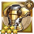 ゴールドアーマー(FF9)