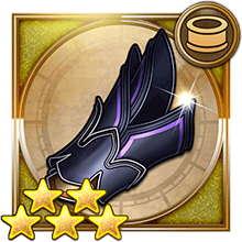 竜騎士の小手(FF4)