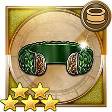 ヒスイの腕輪(FFT)