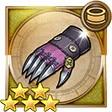 盗賊の小手(FF5)