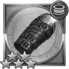 風神のブレイサー(FF8)