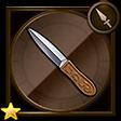 ナイフ(FF2)