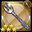 銀のフォーク(FF9)