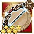 ペルセウスの弓(FF2)