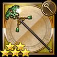 いばらの杖(FF10)