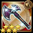 巨人の斧(FF3)