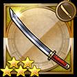 佐助の刀(FF5)