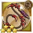 竜の髭(FF5)
