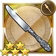 銀のナイフ(FF9)/天使のランチ【クイナバースト】の評価
