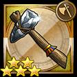 魔神の斧(FF2)