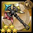 三闘神の斧(Job)