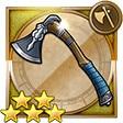 巨人の斧(FF4)
