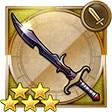 レオンハルトの剣(FF2)