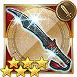 斬騎王之翼(FF10)