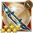 獅子王の双剣(FF15)