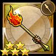 炎の槍(FF2)
