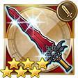 斬騎王の剣(FF10)