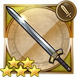 ソルジャーの剣(CCFF7)