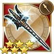竜角の槍(FF零式)