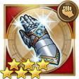 ダイヤガントレット(FF4)