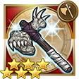 魔壁の石斧(FF4)