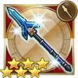 魔神の槍(FF3)/雲を駆ける戦士【ルーネス覚醒奥義】の評価