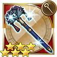 浄化の杖(FF10)