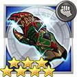ドラゴンクロー改(FF2)