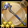 雷の杖(FF9)