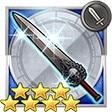 斬騎王の剣・改(FF10)