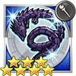 常闇の竜鱗(FF4)