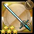 光の剣(FF4)