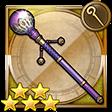魔道士の杖(FF10)