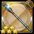 癒しの杖(FF4)