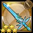マナの剣(FF1)