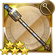 力の杖(FF5)