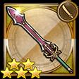 源氏の刀(FF5)