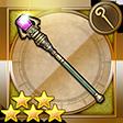 癒しの杖(FF2)