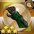 ドラゴンクロー(FF2)