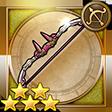アルテミスの弓(FF2)