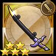 デッシュの剣(FF3)